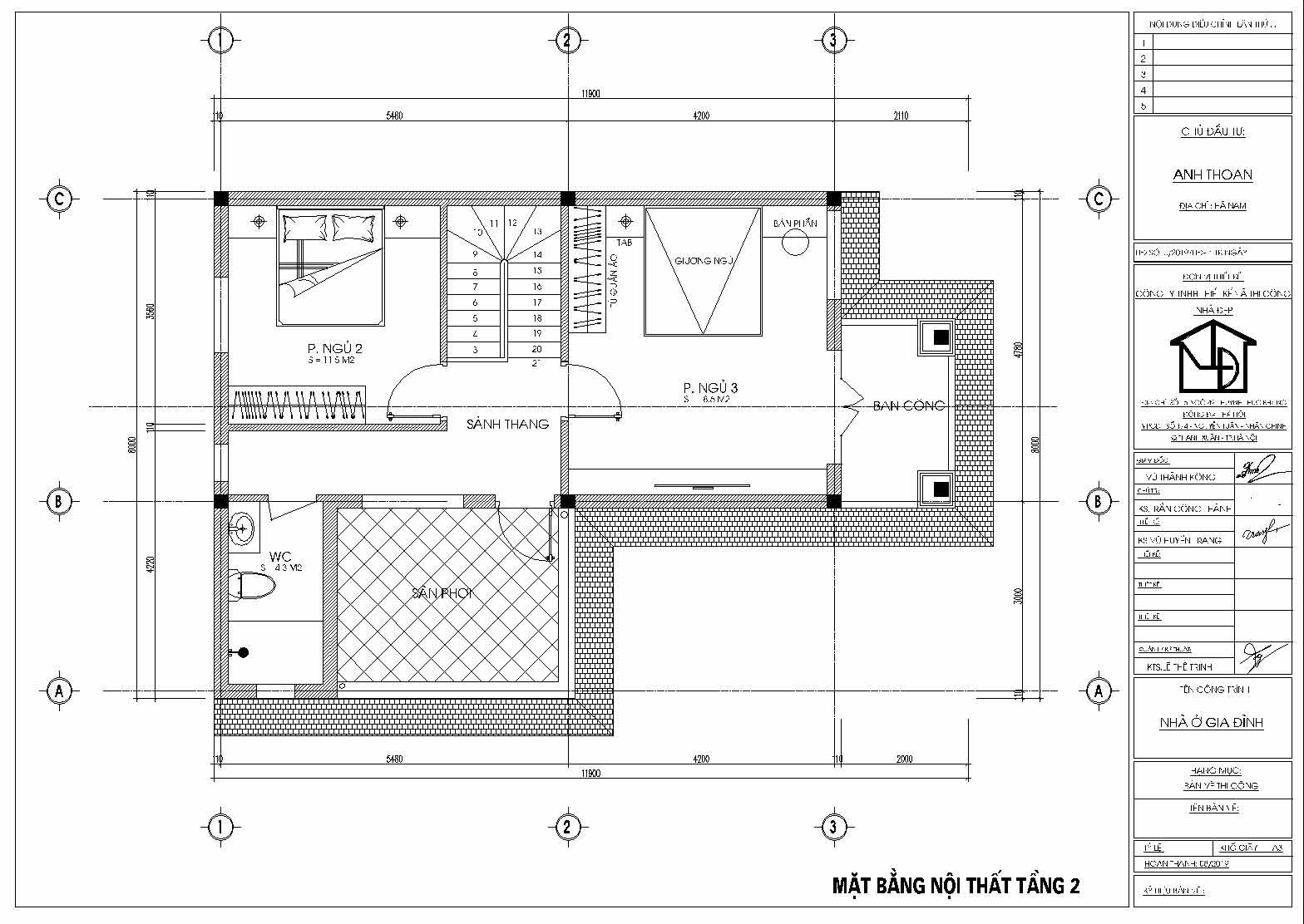 Tầng 2 với không gian rộng rãi