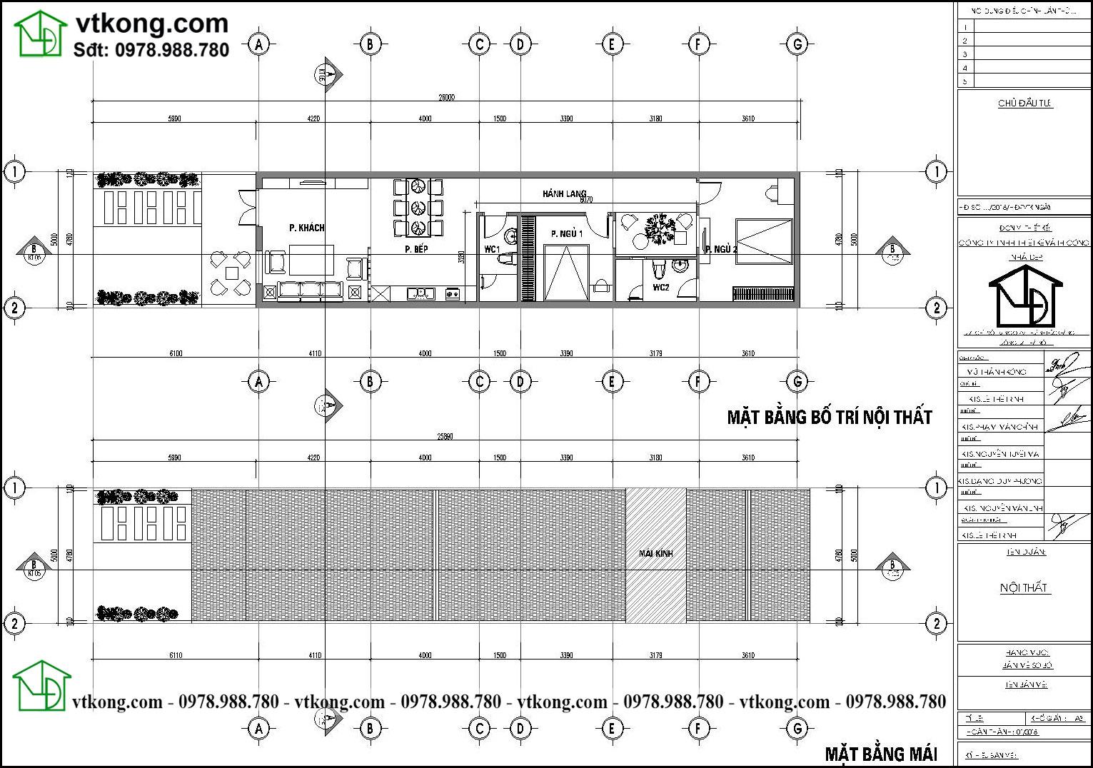 Mặt bằng công năng của ngôi nhà cấp 4 mái ngói hiện đại