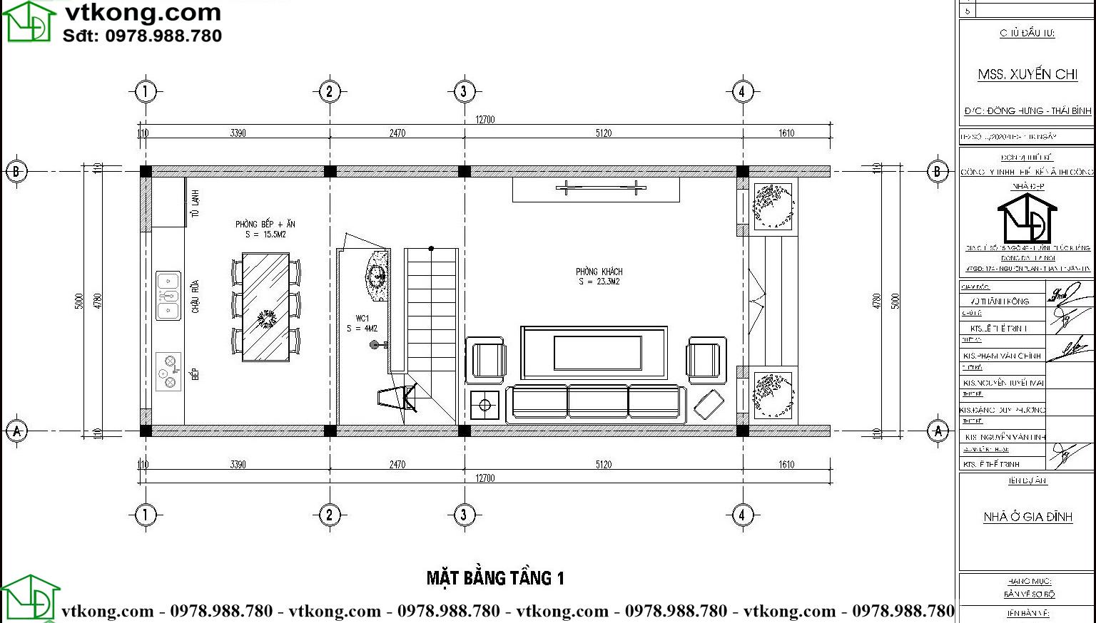 Mẫu nhà ống 2 tầng mái bằng 5x11m NP2T008 1