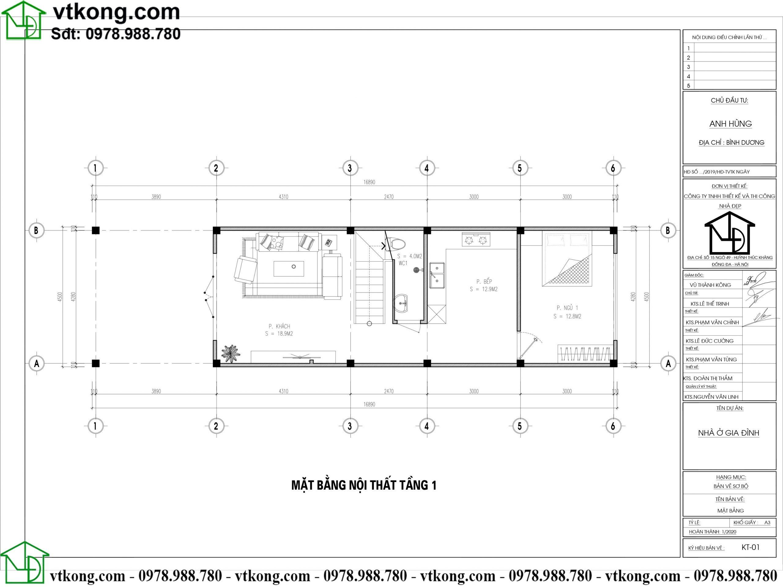 Công năng sử dụng tầng 1 mẫu nhà ống 2 tầng hiện đại NP2T011