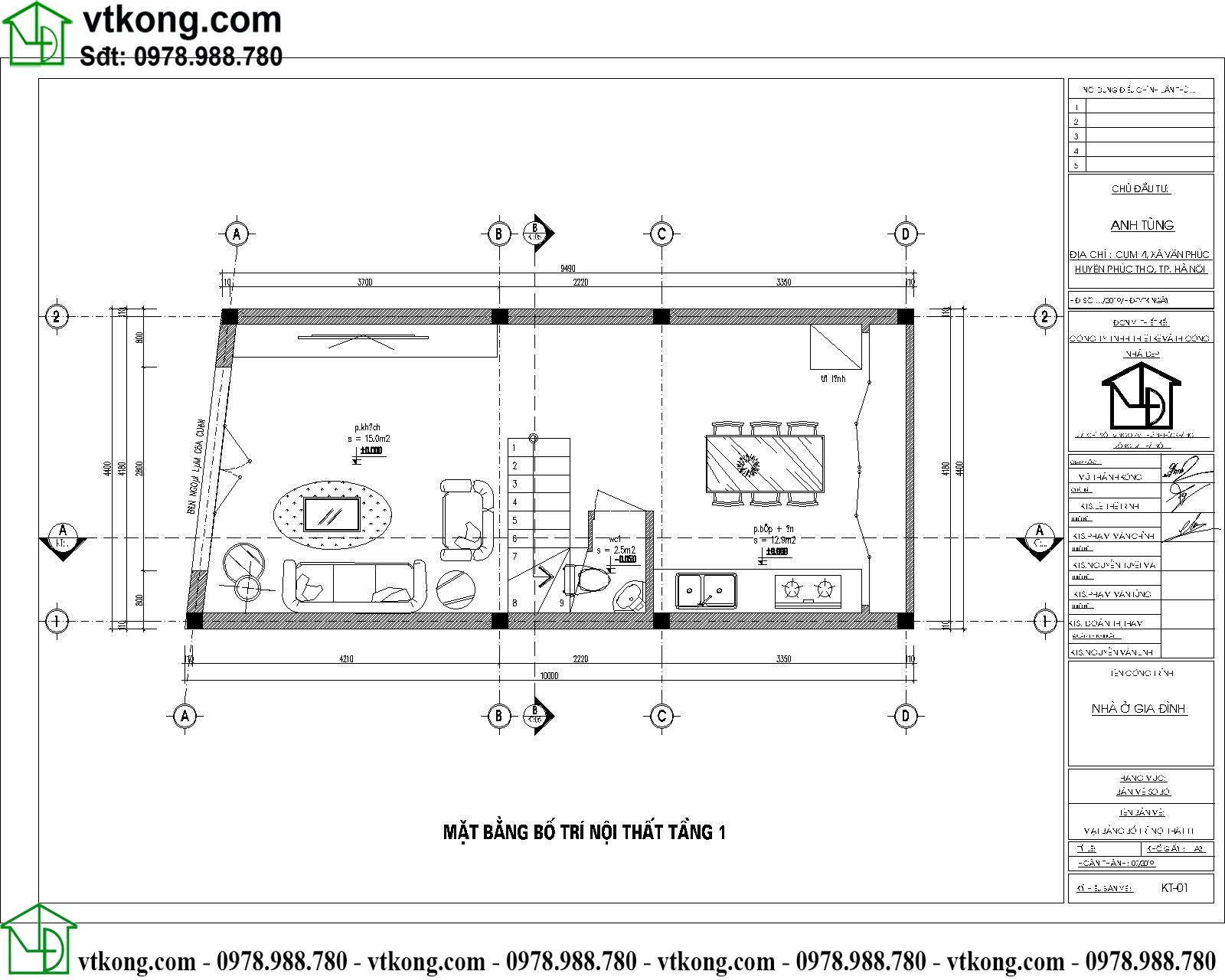 Mặt bằng công năng tầng 1 mẫu nhà ống 2 tầng mái bằng 4.5x10m NP2T009
