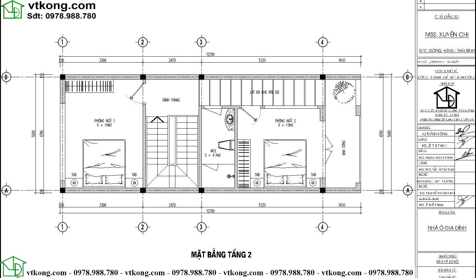 Mẫu nhà ống 2 tầng mái bằng 5x11m NP2T008 3