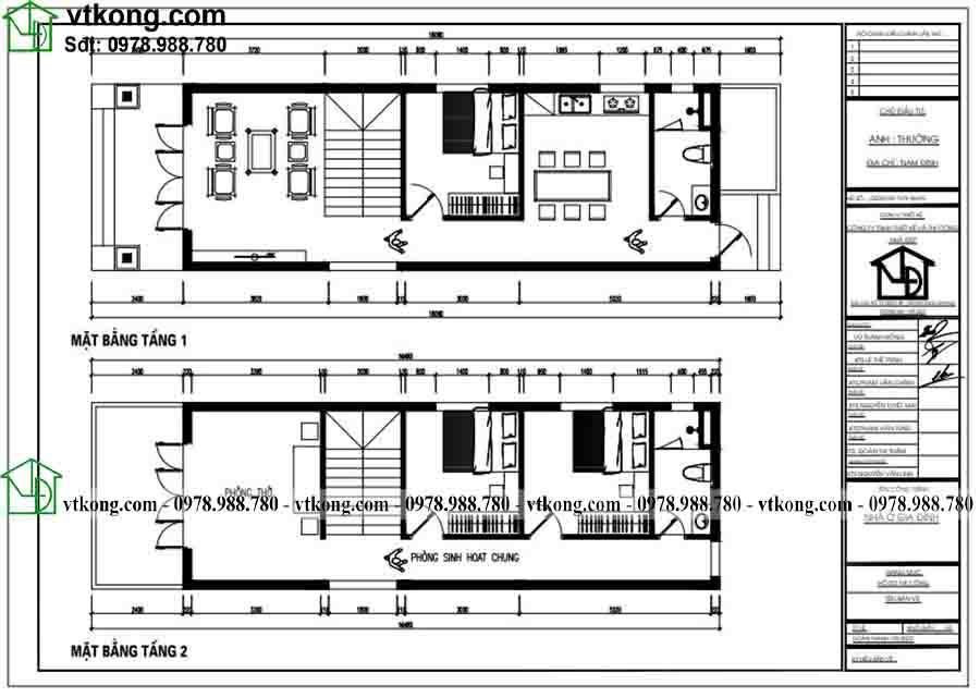 Công năng sử dụng của mẫu nhà ống 2 tầng phong cách hiện đại NP2T013