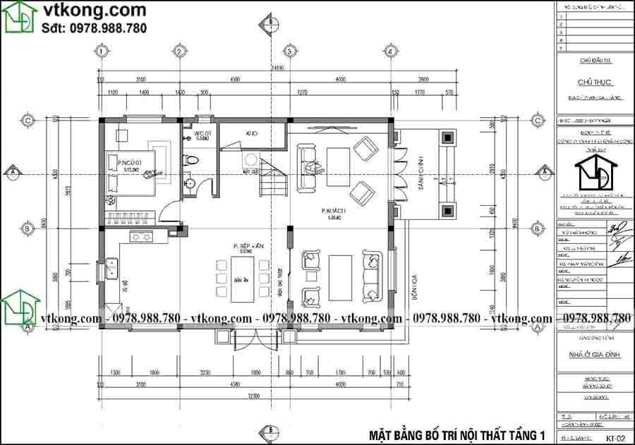 Công năng sử dụng tầng 1 của mẫu biệt thự tân cổ điển BT2T69