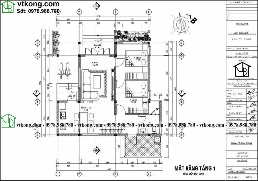Mb-cong-nang-tang-1-cua-mau-nha-cap-4-gac-lung-10x10m-tai-ha-tinh-nc4146